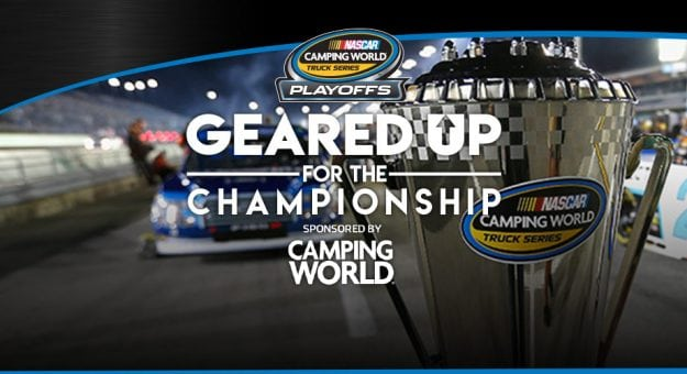 Ncwts Geared Up Contest