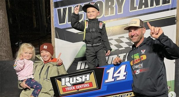 Cash Bowyer Win